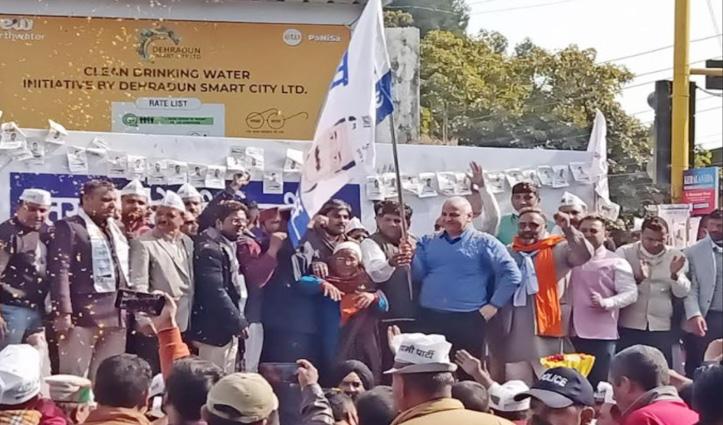 AAP ने उत्तराखंड में शुरू किया Membership अभियान, नाम दिया 'उत्तराखंड में भी केजरीवाल'