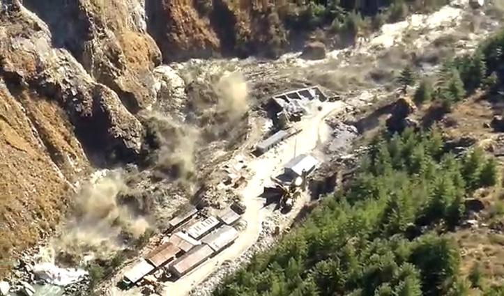 #Uttarakhand चमोली में ग्लेशियर टूटने से भारी तबाही, ऋषि गंगा प्रोजेक्ट पर काम कर रहे 150 लोग लापता