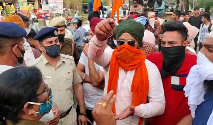 #Una में पंजाब के श्रद्धालुओं का हंगामा, PM Modi के खिलाफ कर डाली नारेबाजी