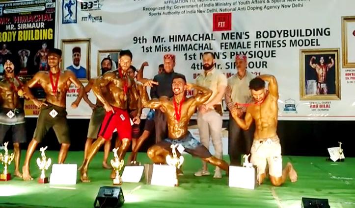 पालमपुर के आशीष बने मिस्टर हिमाचल, ऊना की सोनिका ने झटका मिस हिमाचल का खिताब