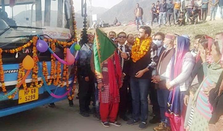 Dharamshala : शिवरात्रि पर इंद्रूनाग के लिए शुरू हुई बस सेवा, बढ़ेगा पर्यटन कारोबार