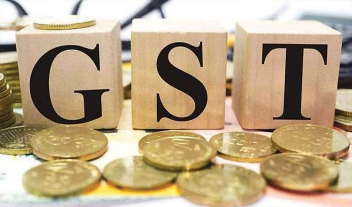 कारोबारियों के लिए गुड न्यूज-इनपुट टैक्स क्रेडिट से कर सकेंगे मार्च के बकाया GST का भुगतान