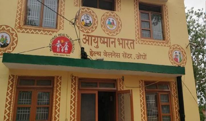 418 कम्युनिटी हेल्थ ऑफिसर को दी गई पोस्टिंग, गांव में मरीजों को मिलेगी सुविधा