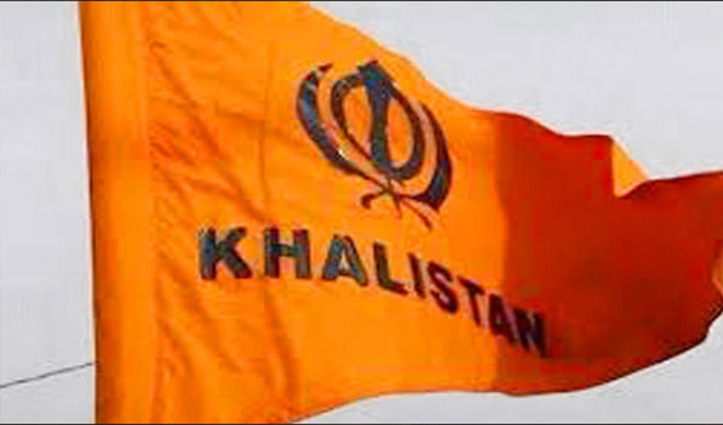 भारत में प्रतिबंधित खालिस्तान समर्थक संगठन ने संयुक्त राष्ट्र को दिया चंदा और भी बहुत कुछ, पढ़े