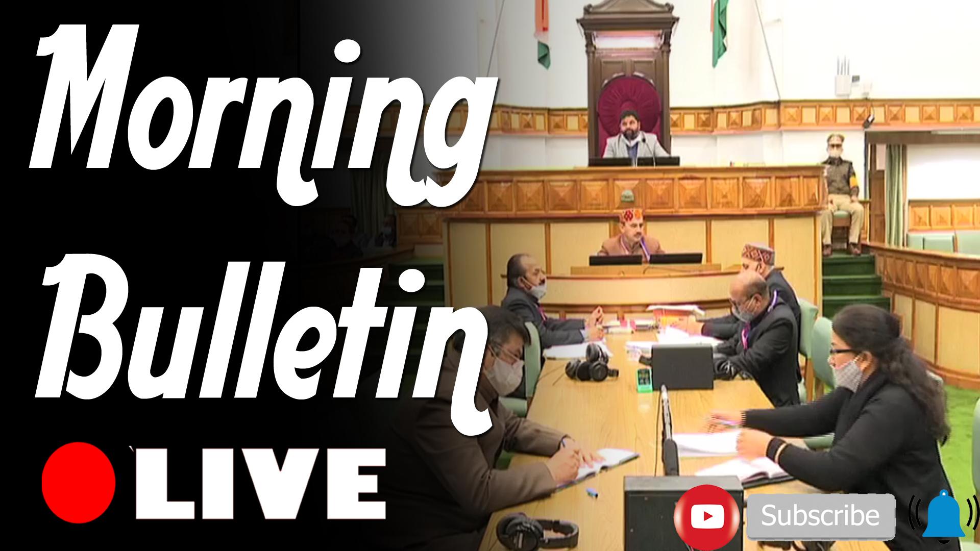Morning Bulletin