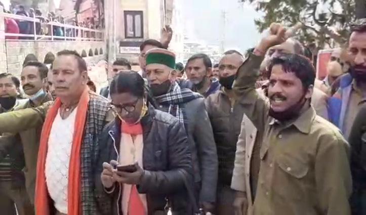 शिमला में पंचायत चौकीदार संघ का प्रदर्शन, नीति बनाने की मांग