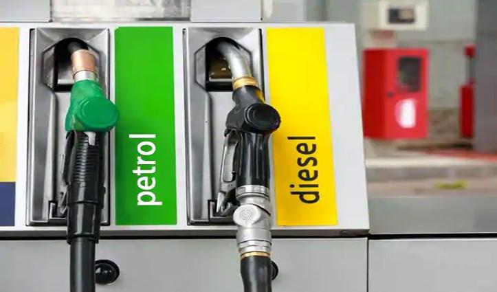 केंद्र सरकार ने बताया टैक्स से पेट्रोल और डीजल पर कितनी कमाई हो रही, पढ़ें रिपोर्ट