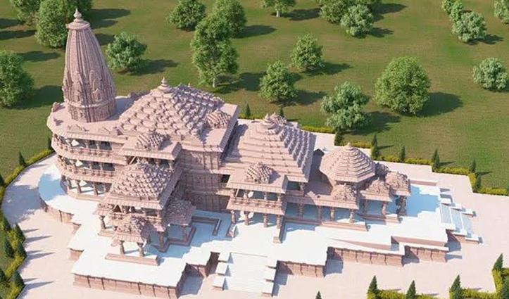 108 एकड़ में होगा राम मंदिर का विस्तार, राम जन्मभूमि तीर्थ क्षेत्र ट्रस्ट ने खरीदी 7,285 वर्ग फुट जमीन