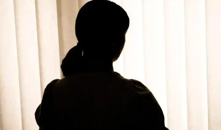 Himachal: दो बच्चों की मां ने पति को छोड़ थामा प्रेमी का हाथ, अब उसी प्रेमी पर लगाया दुष्कर्म का आरोप