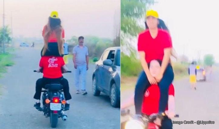 बाइक पर खतरनाक स्टंट करना लड़कियों को पड़ा महंगा, पुलिस ने काट लिया चालान