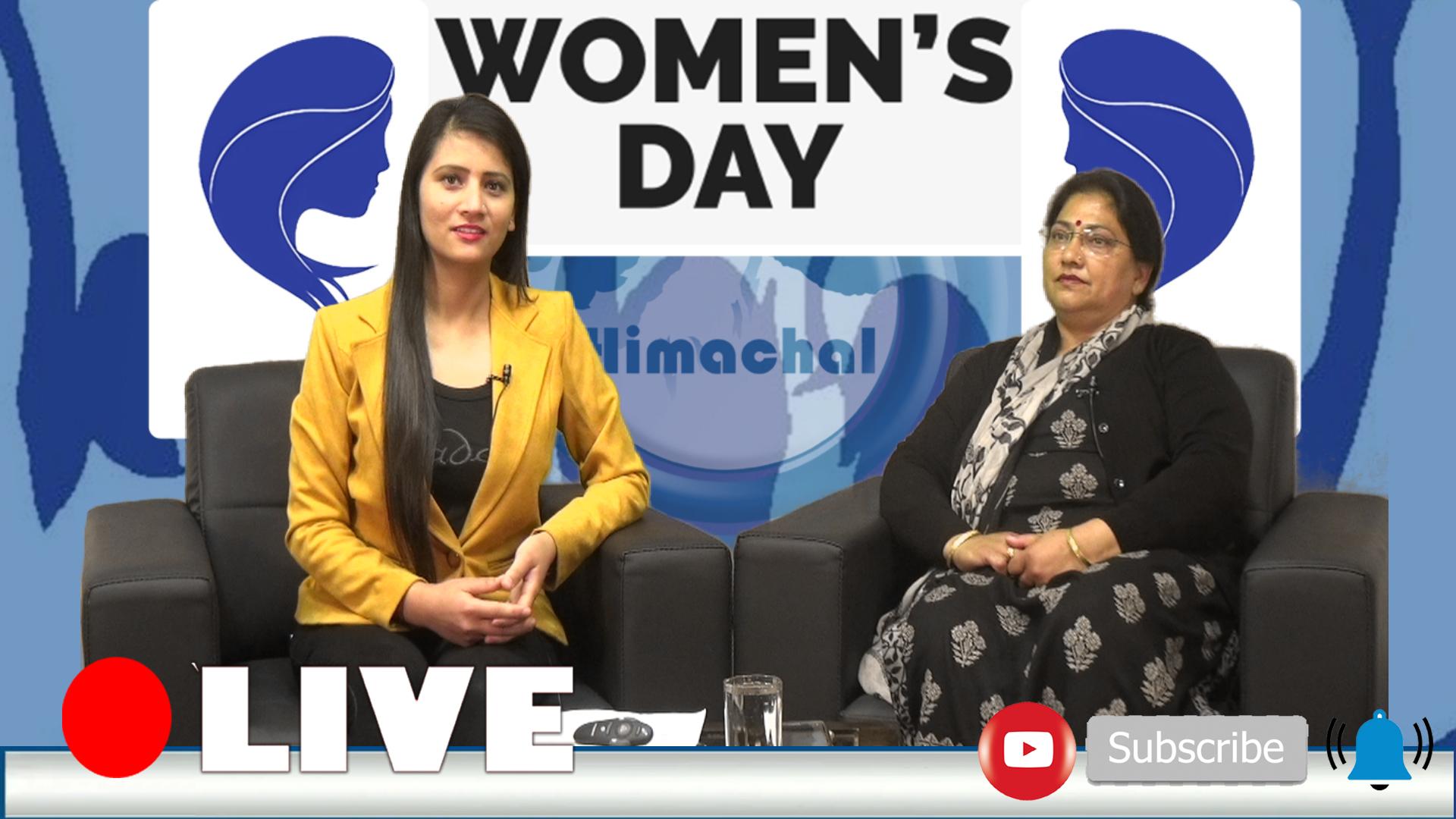 अंतरराष्ट्रीय महिला दिवस पर बीडीसी चेयरमैन बबीता संधू से विशेष बातचीत
