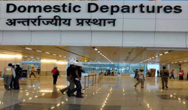 दिल्ली एयरपोर्ट पर आने वाले यात्रियों के लिए नई एडवाइजरी, पढ़ लेना वरना होगी मुश्किल