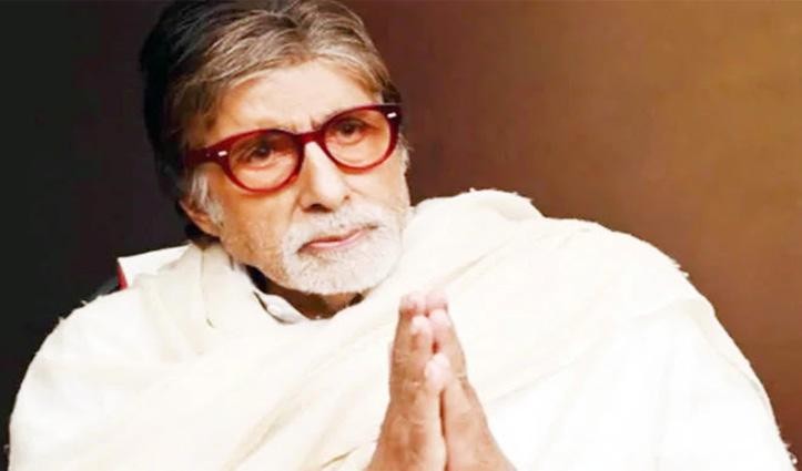 अमिताभ बच्चन ने Surgery के बाद फैंस को कहा शुक्रिया, शेयर की फोटो