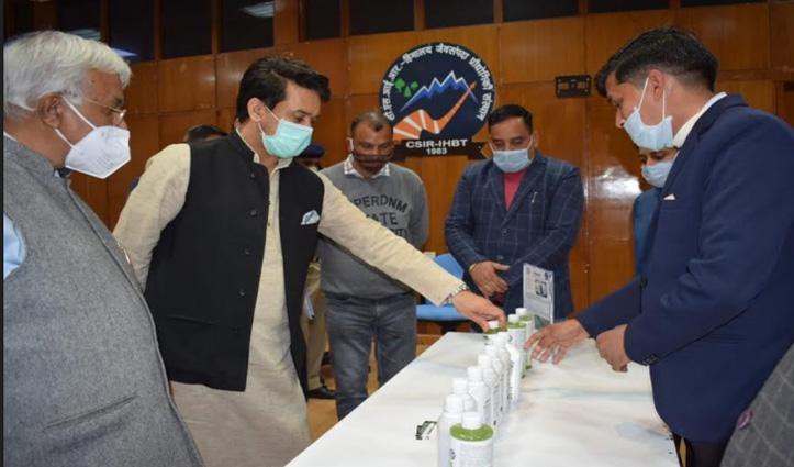 अनुराग ने IHBT पालमपुर का किया दौरा, बोले- Lab से खेतों तक पहुंचाएं शोध