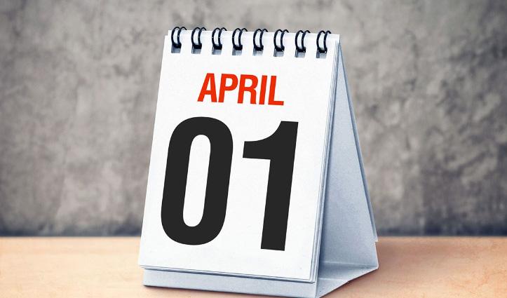 1 April से पहले निपटा लें टैक्स-निवेश से जुडे़ ये काम, नहीं तो उठाना पड़ेगा नुकसान