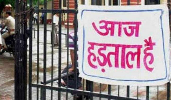 Bank Strike : कल से 10 लाख कर्मचारी हड़ताल पर, आज UPI पेमेंट में अड़चन