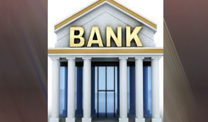 इन सात बैंकों के ग्राहक बदल लें चेक बुक, आज से व्यवस्था में हो रहा है बदलाव
