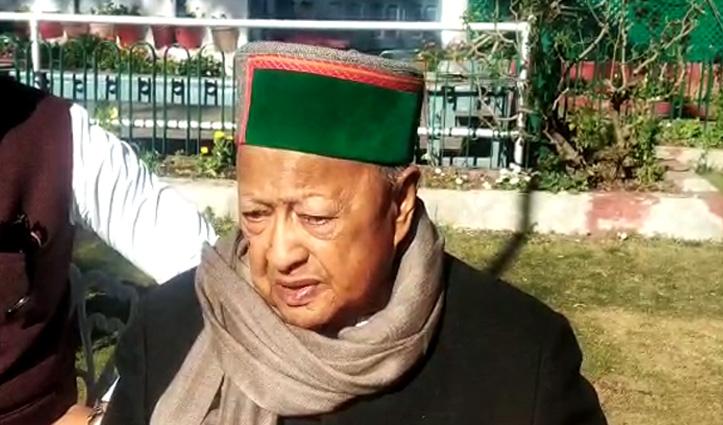 #Himachal विस प्रकरण पर वीरभद्र सिंह की बड़ी बात, राहुल के नेतृत्व की वकालत
