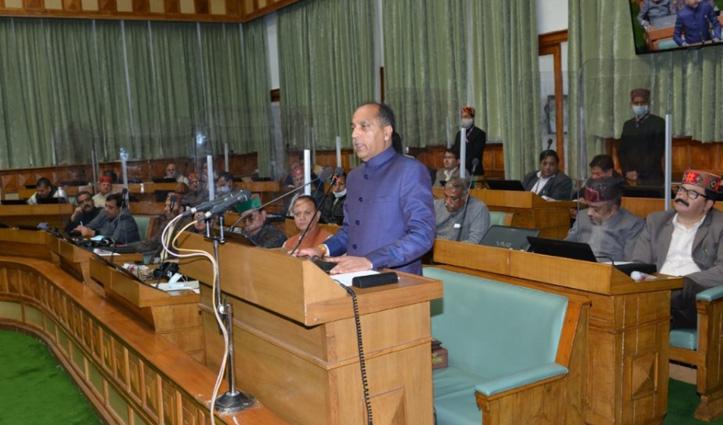 Himachal Budget: करुणामूलक और आउटसोर्स को लेकर प्लान, JOA IT पदोन्नत हो सकेंगे क्लास फोर