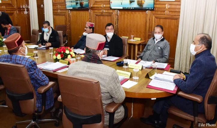 #Himachal_Cabinet: वन रक्षकों के खाली पद भरने को मंजूरी, 190 पोस्टों पर होगी भर्ती