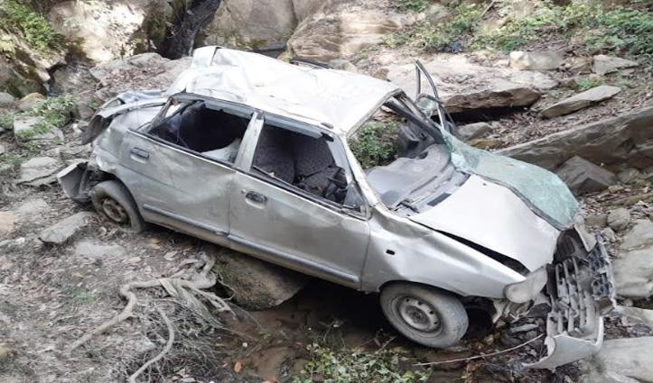 #Himachal: गहरी खाई में गिरी Car, 3 की गई जान-एक घायल