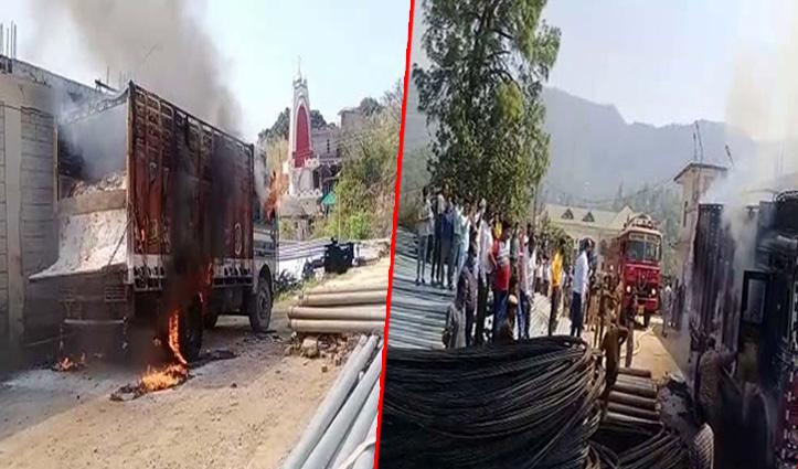 Himachal: ट्रक में लगी आग, जल शक्ति विभाग को लगा तीन लाख का चूना