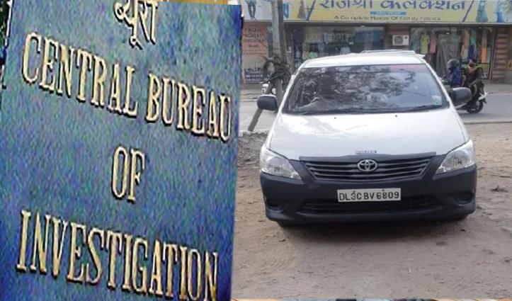 Himachal : सीबीआई ने बीजेपी औद्योगिक प्रकोष्ठ के हिमाचल अध्यक्ष के घर मारा छापा, पढ़ें पूरा मामला