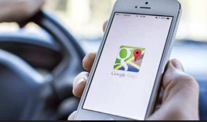 Google Map पड़ सकता है ऐसे भारी, Video देखकर आप समझ जाएंगे बात हमारी