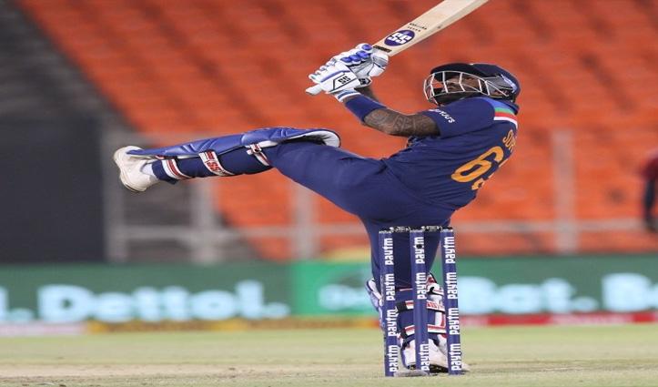 #INDvEND टी20 : भारत ने इंग्लैंड को दिया 186 का टारगेट, सूर्यकुमार यादव चमके