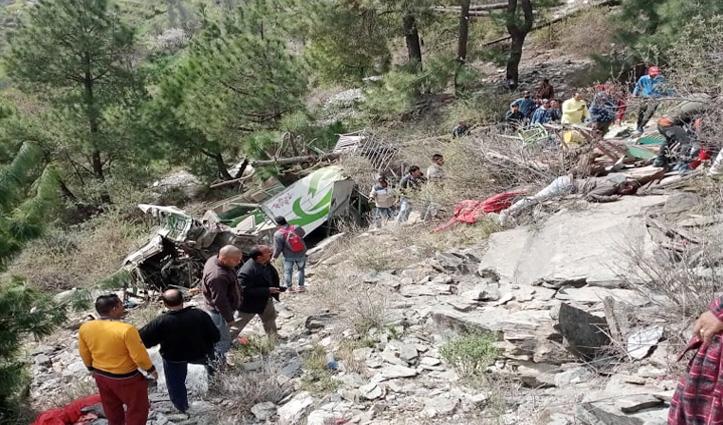 हिमाचल में हादसाः चंबा में निजी बस खाई में गिरी बस, 9 लोगों की गई जान