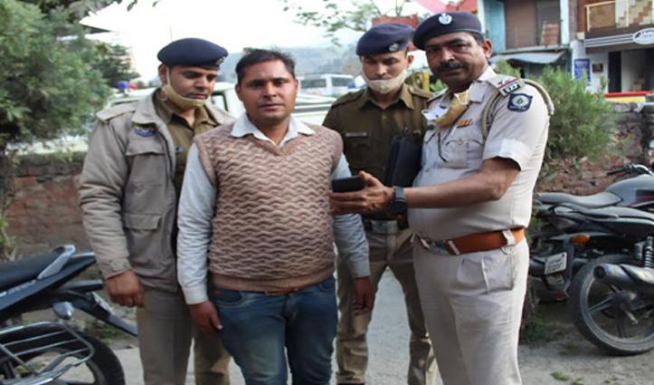 Himachal : चंबा में निजी बस में सफर कर रहे व्यक्ति से 4 किलो से ज्यादा चरस बरामद