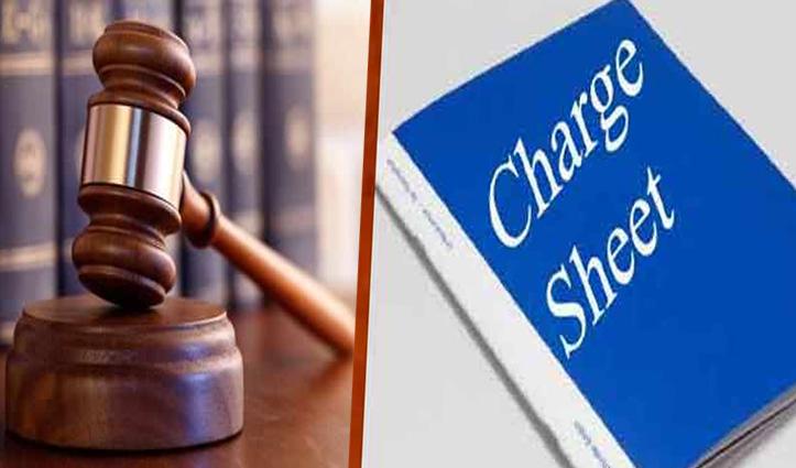 Mandi: तहसीलदार सहित पांच के खिलाफ विजिलेंस ने कोर्ट में दाखिल की चार्जशीट