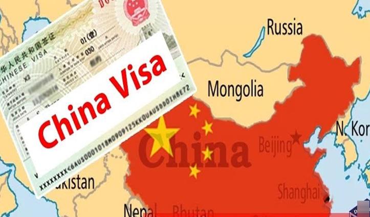 चीन की शर्त, उन्हीं भारतीयों को मिलेगा वीजा जिन्होंने लगाई होगी चीन की कोरोना वैक्सीन