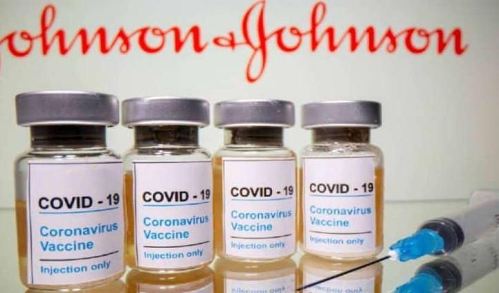 जॉनसन एंड जॉनसन की सिंगल डोज कोरोना वैक्सीन को EU की मंजूरी,18 साल से ज्यादा वालों को मिलेगा टीका