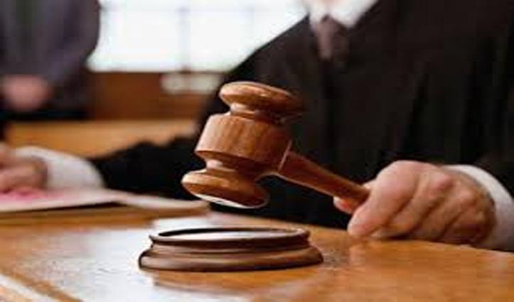 Kalka के पूर्व विधायक की सजा पर रोक मामले में निचली अदालत से रिकॉर्ड तलब