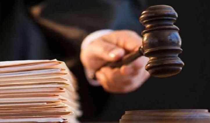 High Court: जेबीटी शिक्षकों से संबंधित सरकार की पुनर्विचार याचिका खारिज