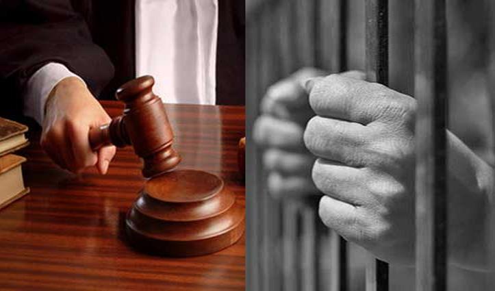 #Mandi: चरस के साथ पकड़े दोषी को 10 साल की कैद, एक लाख जुर्माना