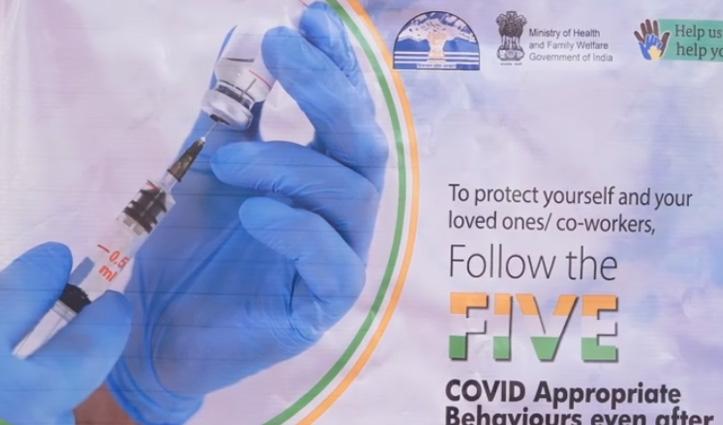 Himachal: अब सभी लगवा सकेंगे कोविड वैक्सीन, प्रदेश के 66 निजी अस्पतालों में भी मिलेगी सुविधा