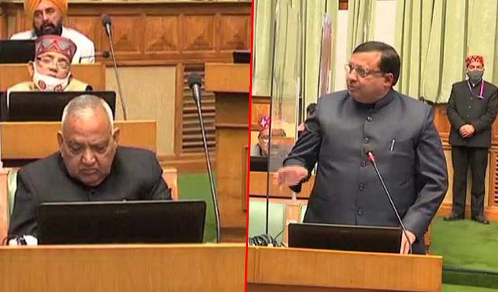 Budget Session: अब कब होगी BPL सूचियों की समीक्षा, 3 साल में कितने सूची से हटाए-जाने