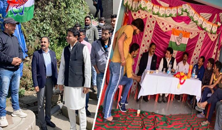 Municipal Corporation Election: डॉ राजेश शर्मा ने नगर निगम धर्मशाला के चुनाव में संभाला मोर्चा