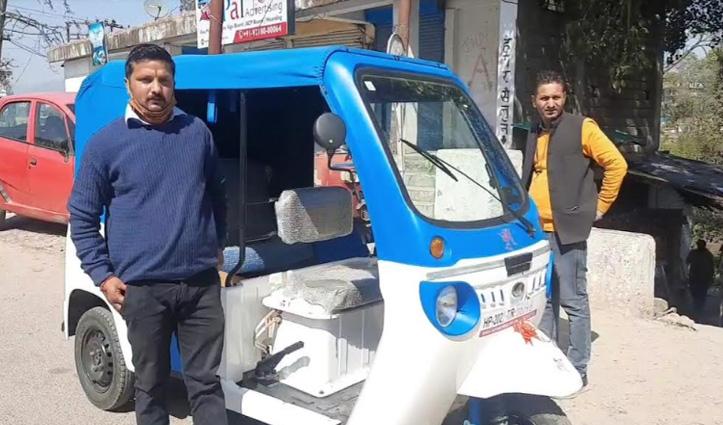 Himachal : सुंदरनगर में शुरू हुआ ई-रिक्शा, किराया भी कम और बढ़ते प्रदूषण से भी मिलेगी निजात