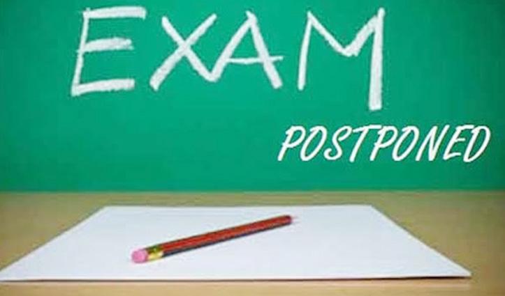 कोरोना लगातार बरपा रहा कहर, अब तक इन राज्यों में पोस्टपोन की गई बोर्ड परीक्षाएं