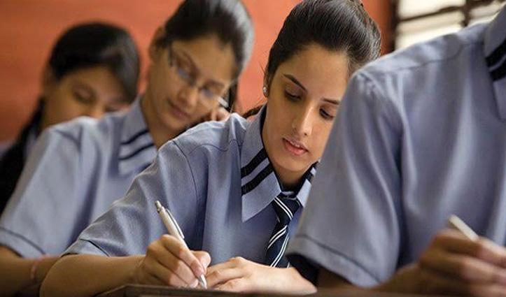 CBSE ने 10-12वीं की डेटशीट में किया बदलाव, पढ़ें किन परीक्षाओं की तारीख बदली