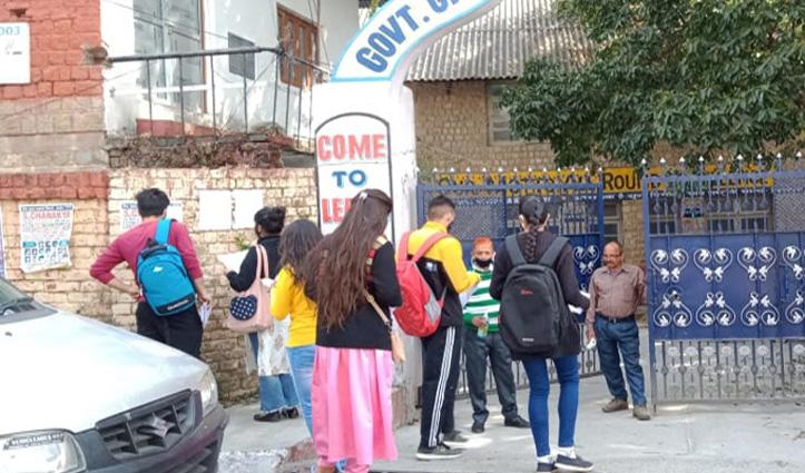 हिमाचल में  960 परीक्षा केंद्रों में शुरु हुई  जेओए आईटी की परीक्षा