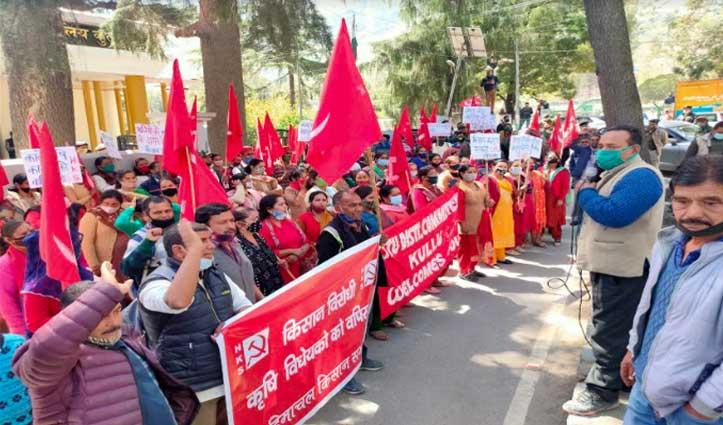 भारत बंद के समर्थन में हिमाचल किसान सभा ने निकाली रोष रैली