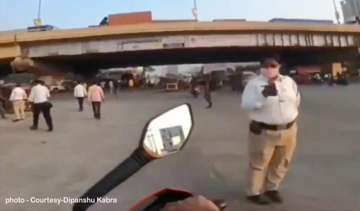 बाइक सवार को ट्रैफिक पुलिस वाले ने रोकते ही कुछ ऐसा कहा, Video देखकर समझ जाओगे