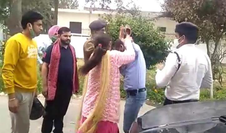 Sirmaur: ट्रेनी पटवारी की महिला ने की धुनाई, फोन पर परेशान करने का आरोप