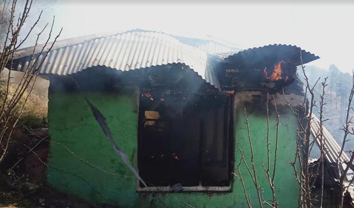 Himachal: शिमला के चौपाल में एक घर में लगी आग, चार कमरे जलकर राख