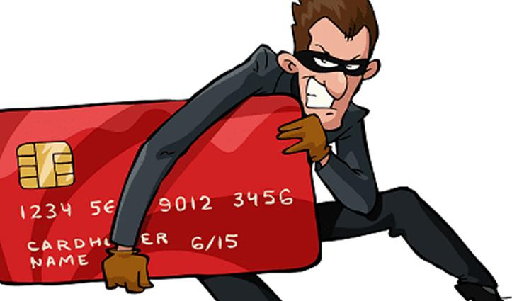 Credit Card Fraud से बचना है तो बनें जिम्मेदार, Video Report में विस्तार से समझिए सावधानियां