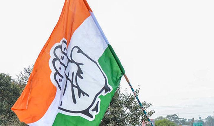 Dharamshala नगर निगम चुनाव को लेकर Congress ने बदले वार्ड पर्यवेक्षक